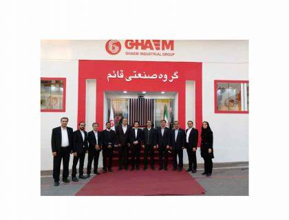 Tehran Auto Parts Exhibition 98
